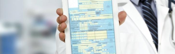 В українських медзакладах з жовтня видаватимуть тільки е-лікарняні, — Радуцький