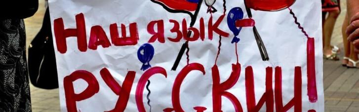 Имперский язык. Донбасс для России — как иракская Басра для Ирана