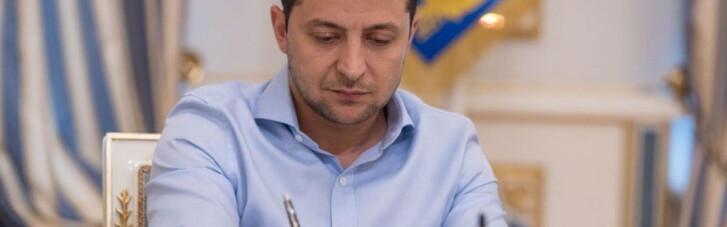 Зеленский своей подписью повысил штрафы за нарушение требований пожарной безопасности