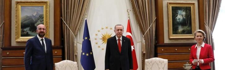 Президентці Єврокомісії не дали стілець на зустрічі з Ердоганом (ВІДЕО)