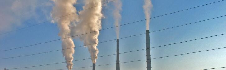 В Украине не работает 9 энергоблоков ТЭС, — Герус