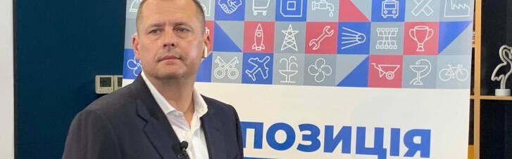 """Неуверенная """"Пропозиция"""". Как Филатов делает партию без Кличко, Труханова и Кернеса"""