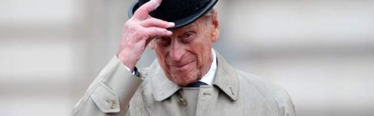 В Великобритании похоронили принца Филиппа (ВИДЕО)