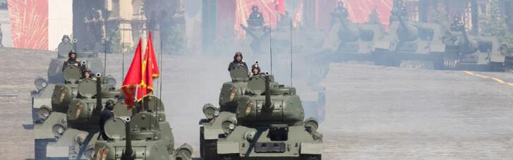 """Копоть чужих побед. Почему московский """"День Парада"""" оказался смысловой галлюцинацией"""