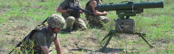 """Позитив тижня. По російських Т-90 буде бити нова """"Стугна-П"""""""