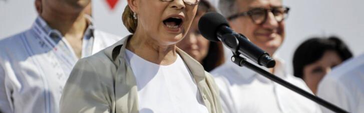 Хочеться трошки мажоритарників. Навіщо Тимошенко взялася об'єднувати Зеленського і Вакарчука