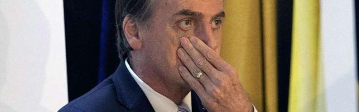 Президент Бразилии Болсонару госпитализирован из-за икоты