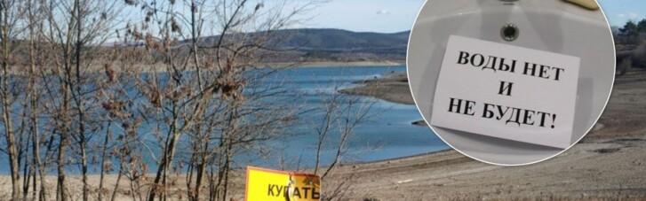 Кулеба сказав, коли Україна подаватиме воду до Криму