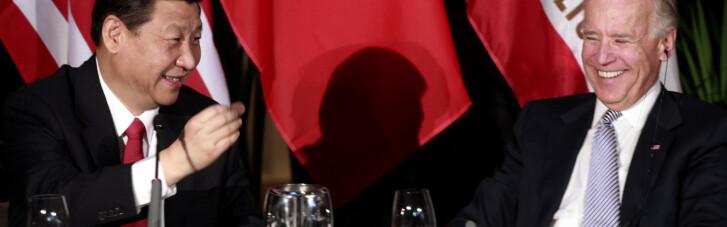Мегапроєкт товариша Сі Цзіньпіна. Як Байден допоміг Китаю об'єднати третину світової економіки