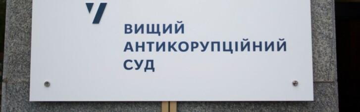 ЦПК знал о решении ВАКС в деле Бахматюка еще до решения суда, — заявление УЛФ