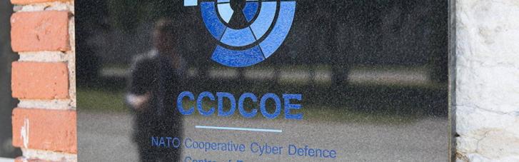 Україну почали включати в Центр кіберзахисту НАТО