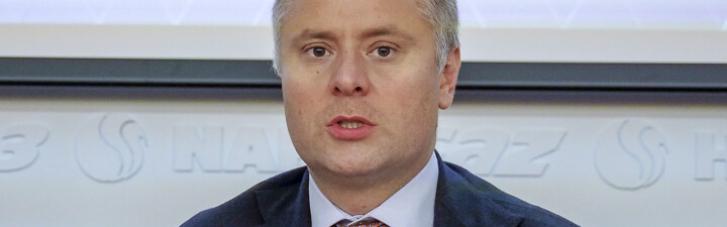 Украина рассматривает альтернативные варианты поставок газа с Ближнего Востока, — Витренко