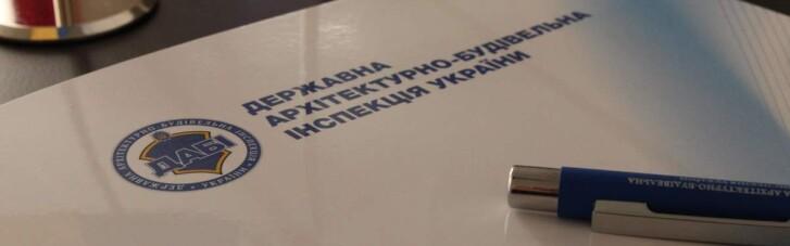 Сергій Трофимов намагається відновити колишній вплив на ДАБІ, використовуючи адміністративні можливості, — Олег Постернак