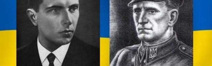 В Раду внесли законопроект о возвращении звания Героя Украины Бандере и Шухевичу