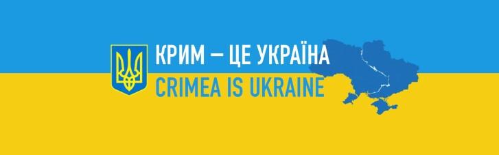 Окупанти заявили, що в Криму з початку року вже відпочили 2 млн туристів