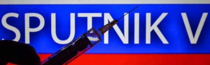 Північна Македонія схвалила російську вакцину від коронавірусу