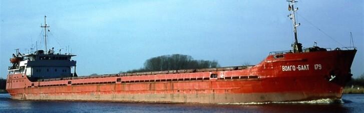 У берегов Румынии затонуло судно с украинскими моряками