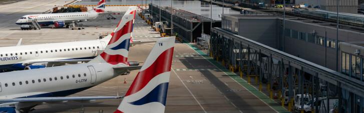 В аэропорту Лондона появилась виртуальная диспетчерская башня (ВИДЕО)