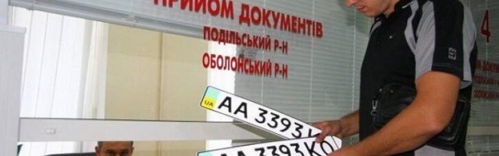 Надо ли отдавать право регистрации авто местным властям