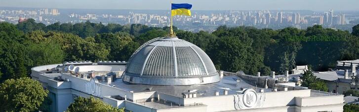 Раді рекомендували прийняти закон про Конституційний суд
