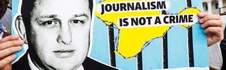 США вимагають від РФ відпустити заарештованого в Криму журналіста Єсипенка