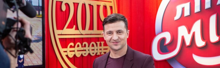 В шоу от Зеленского регулярно шутят над вакцинацией в разгар коронавируса в Украине (ВИДЕО)