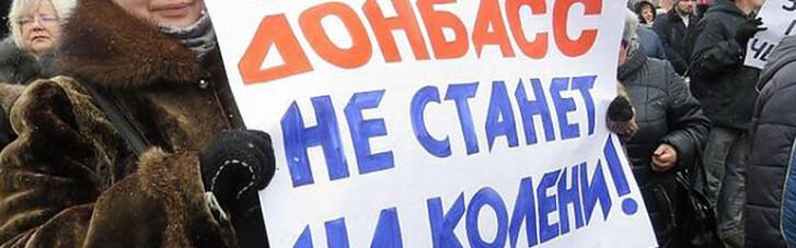 Вікно Овертон. Що об'єднує плани для Донбасу від Сайдика і Медведчука