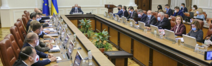 Кабмін визначився з порядком проведення іспиту з української мови для держслужбовців