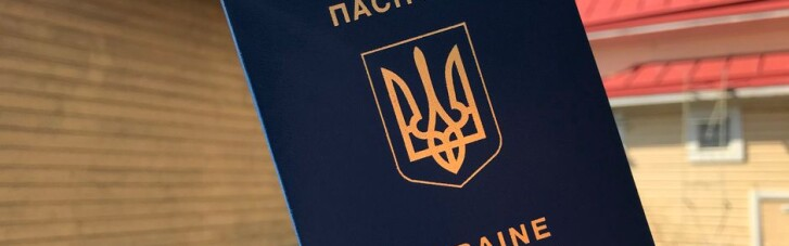 МВД России угрожает выслать более 150 тысяч украинцев