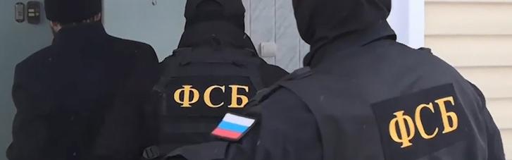 Протест у здания ФСБ в оккупированном Симферополе: Правозащитники сообщили о 40 задержанных (ВИДЕО)