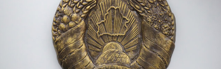 В Беларуси изменили государственный герб: добавили позолоты и уменьшили Россию (ФОТО)