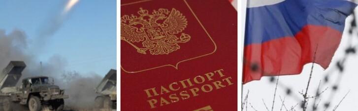 Росія використає роздачу своїх паспортів в ОРДЛО як привід для подальшої агресії в Україні, — Литва в ОБСЄ