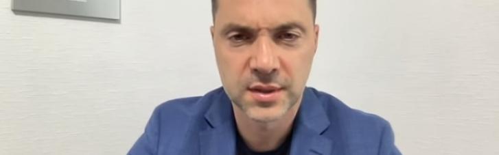 """Арестович пообещал """"лихой хайп"""", сравнив украинское общество с обезьянами"""