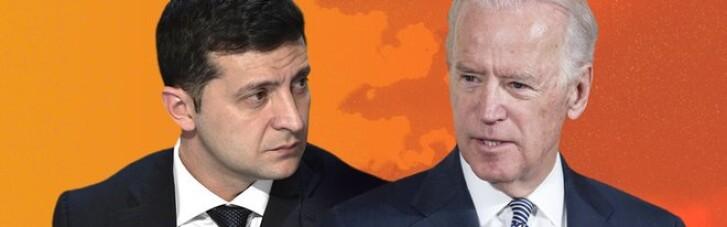 Байден хоче приїхати до України, — глава ОПУ Єрмак