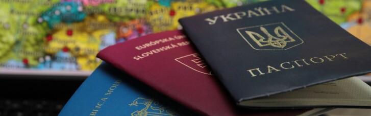 Раздвоение личности. Какие неприятности сулит двойное гражданство государству Украина