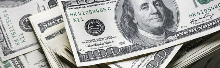 """Курс валют на 22 квітня: долар перетнув """"психологічну позначку"""""""
