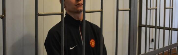 Украинского политзаключенного Коломийца в России снова отправили в штрафной изолятор