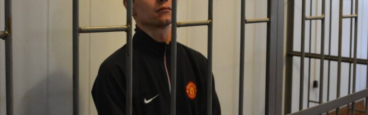 Українського політв'язня Коломійця в Росії знову відправили до штрафного ізолятора