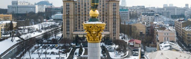 Где жить хорошо. Почему Киев обогнал Москву по качеству жизни