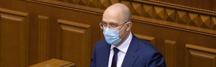 """""""Промышленный безвиз"""": Шмыгаль заявил о готовности начать консультации"""