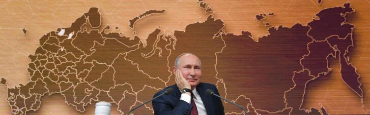 Регіональна децимація. Як Путін зміцнюватиме свою владу після думських виборів