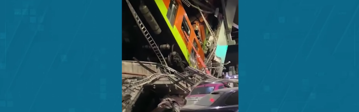 У Мексиці обвалився метроміст з потягом: щонайменше 13 жертв