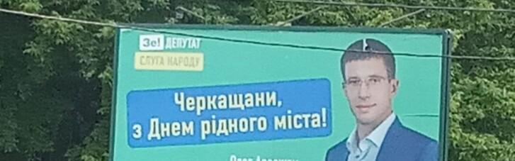 """""""Вимагаю продовження бенкету"""": """"слуга"""" Арсенюк затіяв бійку у черкаському ресторані"""