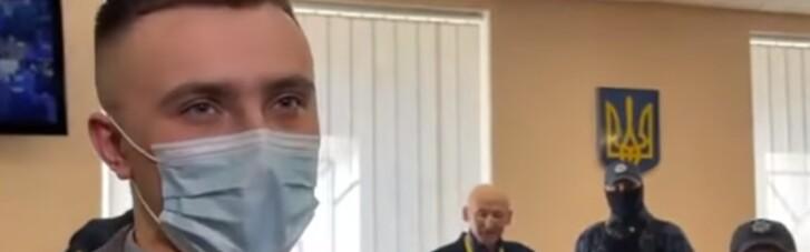 Апелляционный суд освободил Стерненко из СИЗО