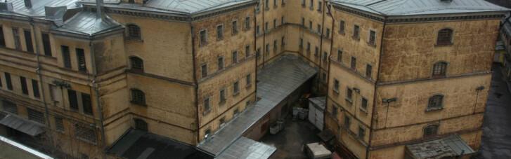 Українського політв'язня катували в російській в'язниці і довели до обмороження
