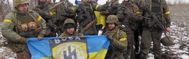 """Эмблемы """"Азова"""" и С14 внесли в базу """"символов ненависти"""""""