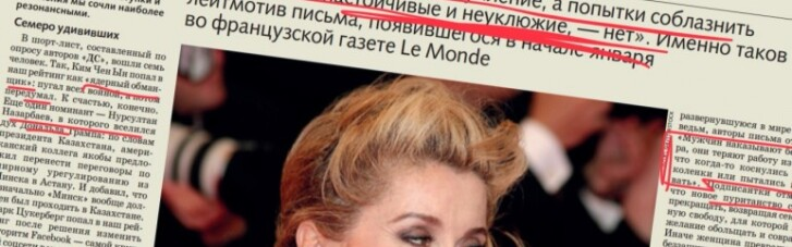 """""""ДС"""" ревю: Як Катрін Денев перемогла В'ятровича і повернула жінкам свободу"""