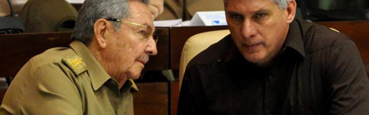 Останній Кастро. Як Рауль сподівається обдурити США з допомогою наступника