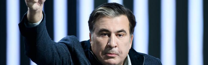 """О """"шулере"""" и """"козявке"""". Когда начнется война Саакашвили с Зеленским"""
