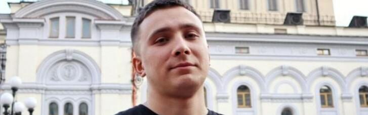 """Стерненко з в'язниці закликав Зеленського вилізти з """"теплої ванни"""""""